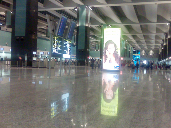 No it is not T5 at Heathrow, it is new Bangalore International Airport
