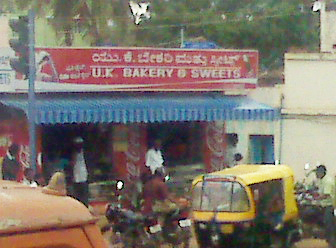 A Multinational UK Bakery at the outskirt of Bengaluru