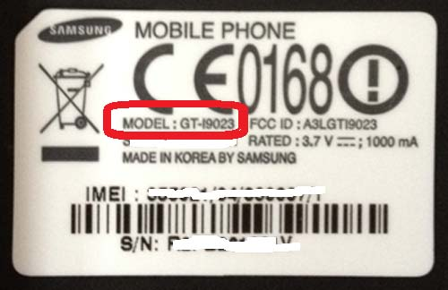 Nexus S Model Number