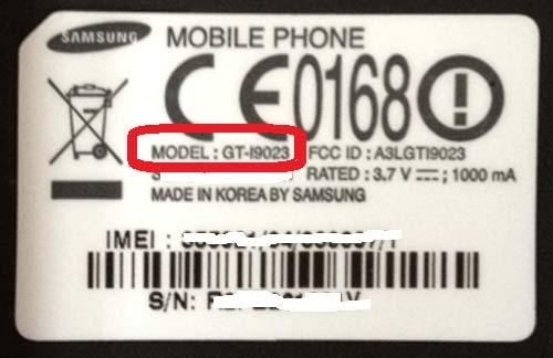 Nexus S Model Number